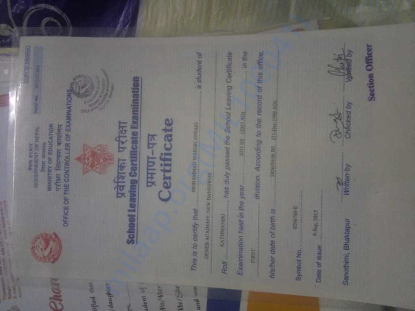 School-Leaving Certificate