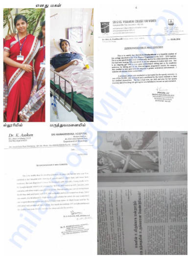 Medical Documents and Photos of Mr.Karthi's daughter Lakshmi.
