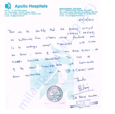 Request for Financial help for my Kidney Transplant | Milaap