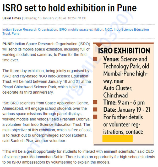 Space Exhibition organised in Jan 2016
