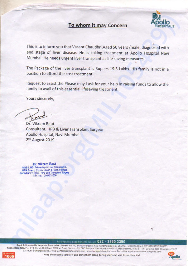 Letter from Apollo Hospital.