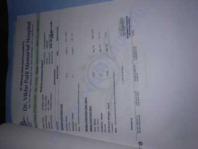 Medical laboratory report