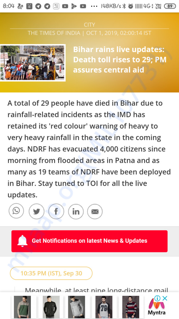 Appeal for Bihar flood relief