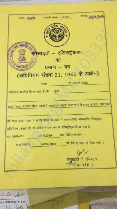 Our organisation's registration certificate with registration ID !