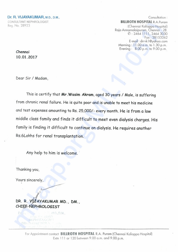 Billroth hospital letter given by doctor R Vijay Kunar