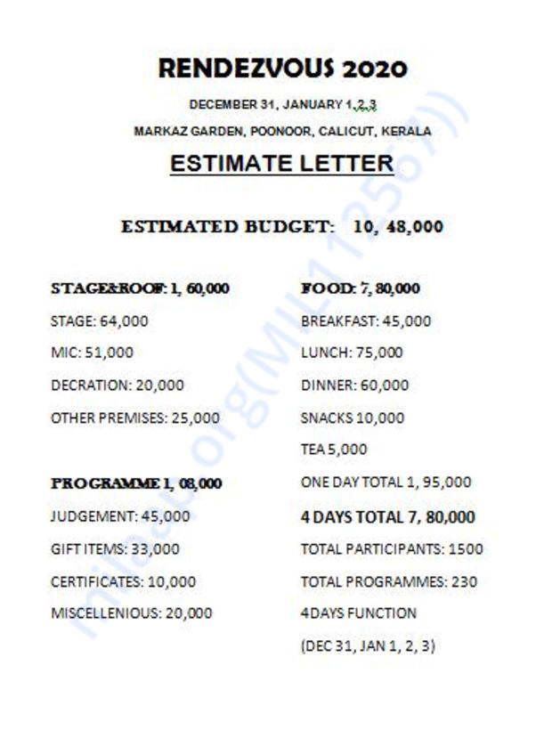 ESTIMATION LETTER