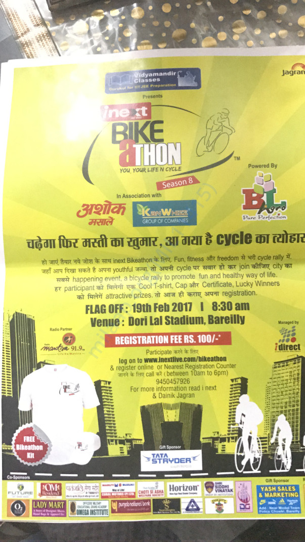 Advertisement for the event BIKEATHON BAREILLY 19 th Feb