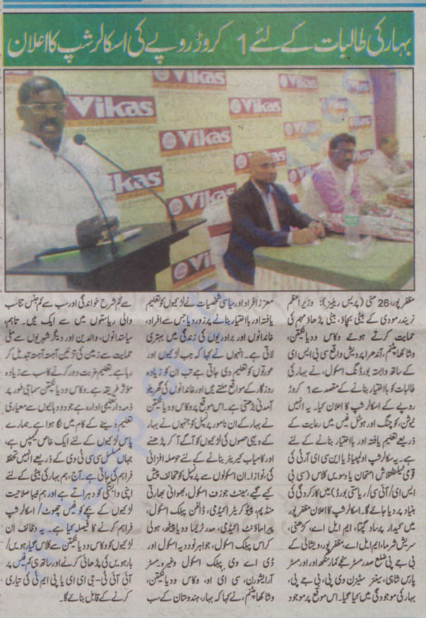 Coverage in Pindar, May 2016
