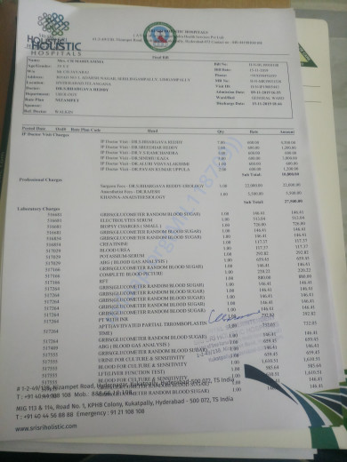 Medical bill first page