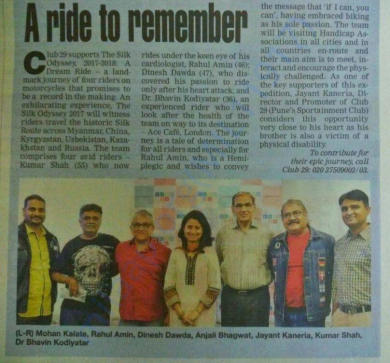 The News Paper Clipping in Times of India Pune