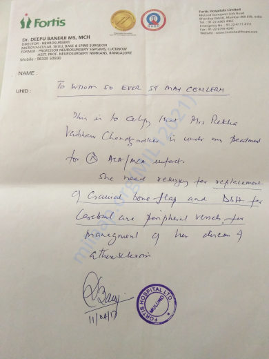 Doctors letter of Next Operation