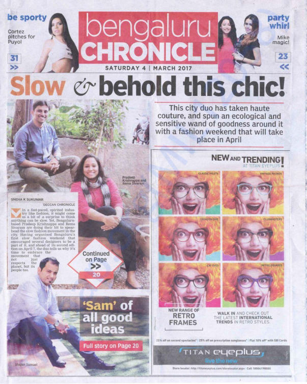 Coverage in Deccan Chronicle 4.3.2017