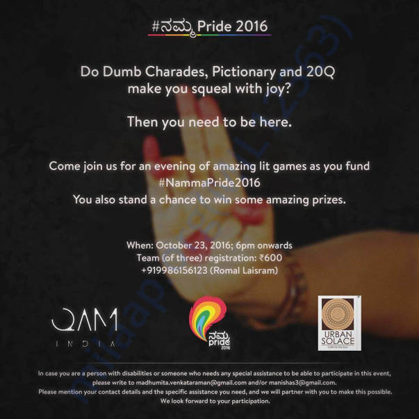 QAM(I) for #NammaPride2016 | Event #2