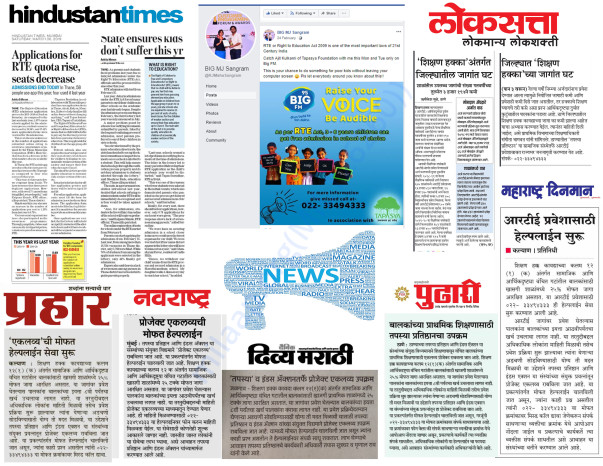 Media coverage of our work done