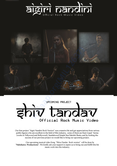 AiGiRi Nandini Rock Version