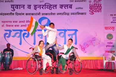 Help by disabled youngsters for raising fund to Yuvaan