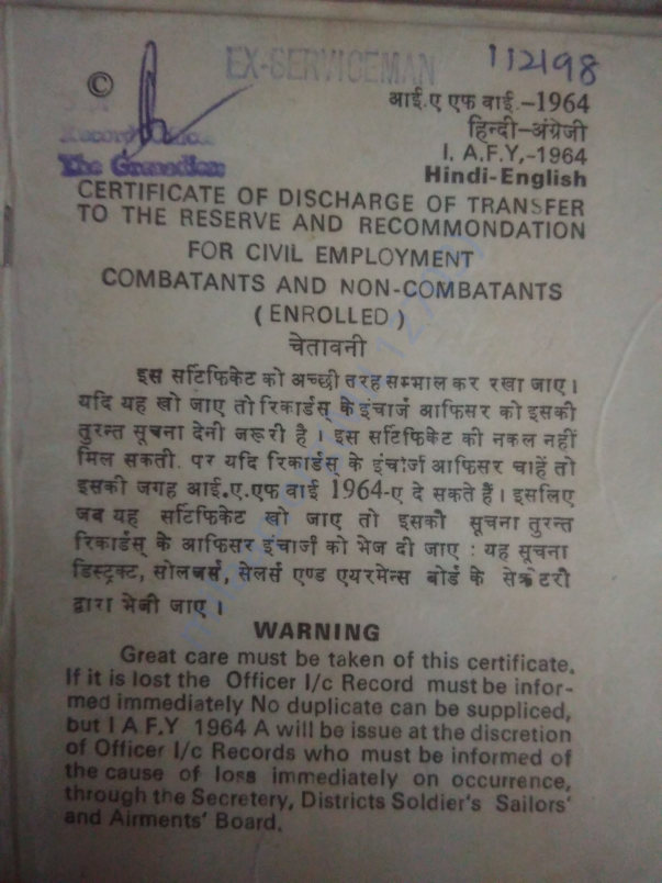 Certificate of discharge