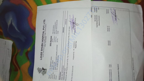 medical invoice 2