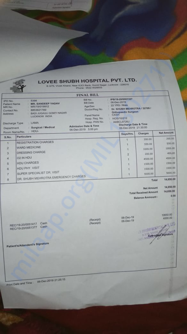 medical invoice 3