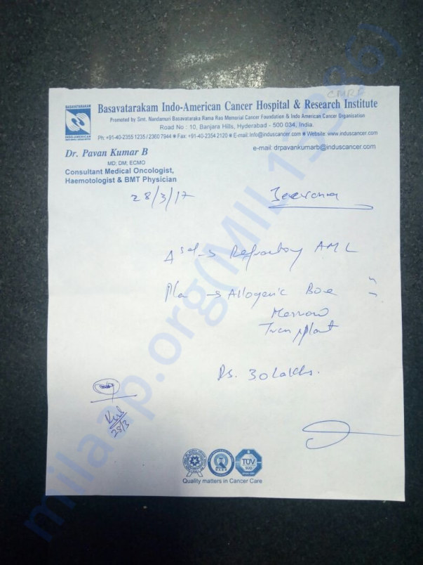 hospital cost estimation letter/doctor's letter