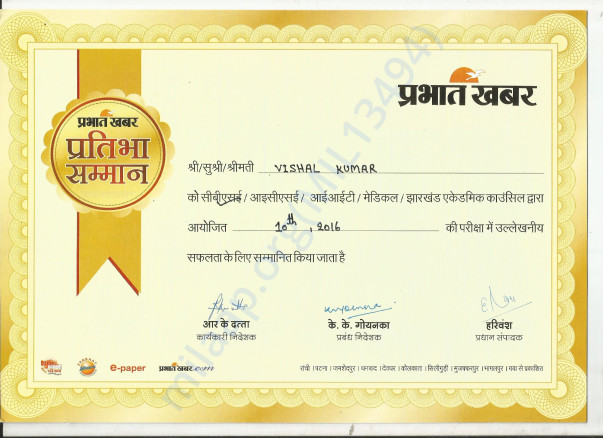 This certificate awaded by pharbhat khabar