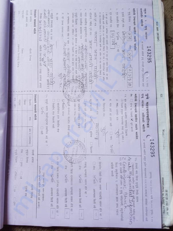 Death certificate and hospital documents