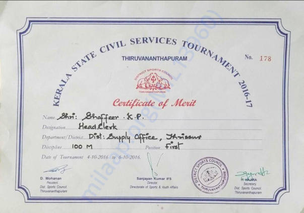 Kerala Civil Services Tournament 2016-17 Certificate