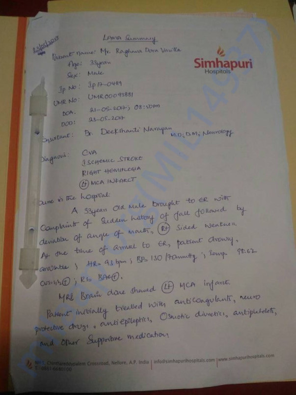 SImhapuri Hospital Doctor Notes