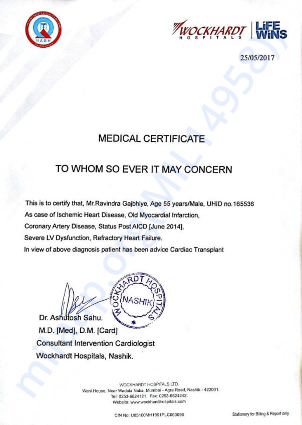 Latest medical certificate