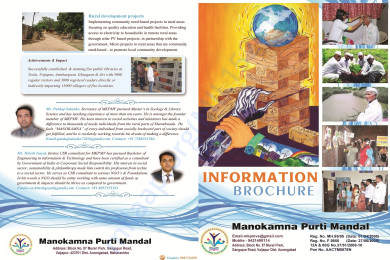 Informative Document of Manokamnapurti Mandal page1