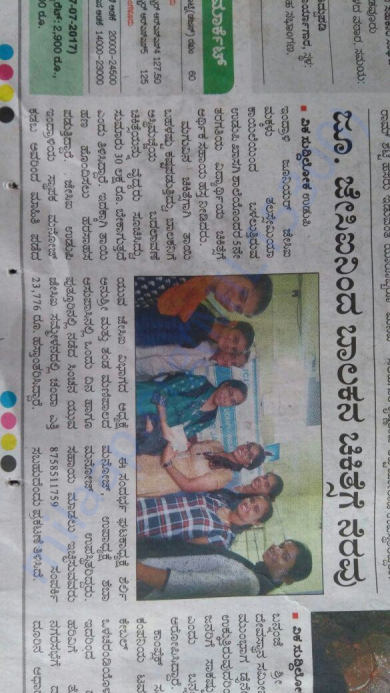 JCI Indrali Udupi supports Baby Mihir