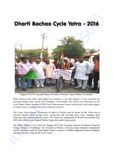 Dharti Bachao Cycle Yatra for Tree Plantation