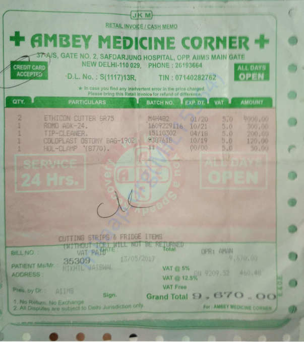 Receipt for surgical items bought for surgery
