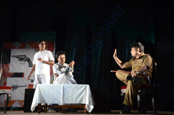 Scene from Rehearsal featuring Byomkesh Bakshi