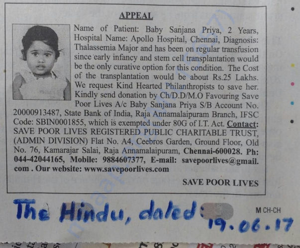 HINDU (News Paper) dated 19/06/2017