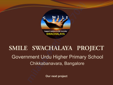 Upcoming Project at Urdu school Chikkabanavara