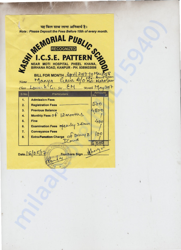 Fee Particulars Issued by Kashi Memorial Public School Authorities
