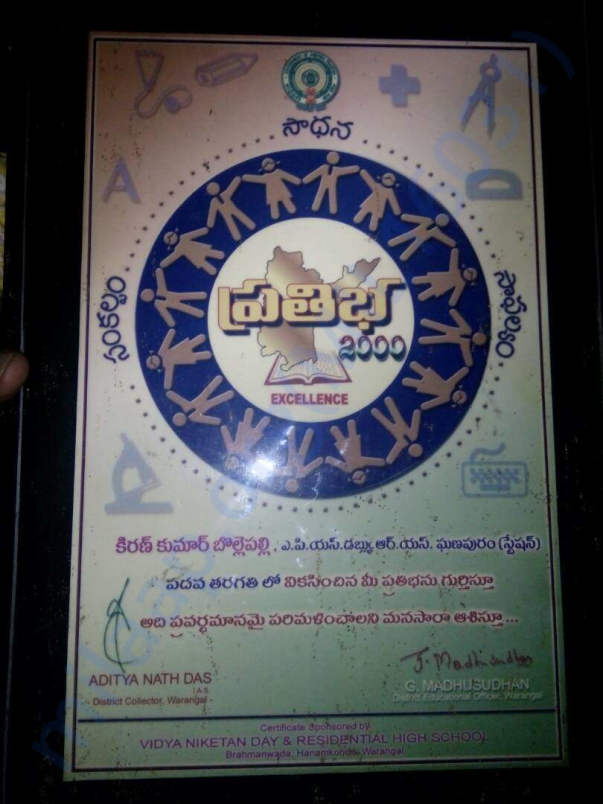He was a bright student and awarded Prathibha award from GoAP