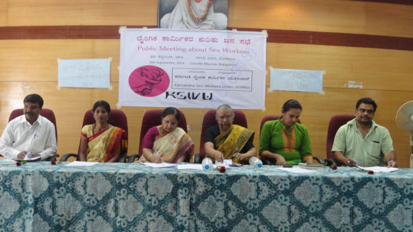 Public meet on sex workers organized by KSWU