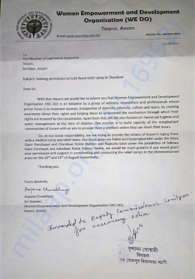 Letter to the MLA, Tezpur