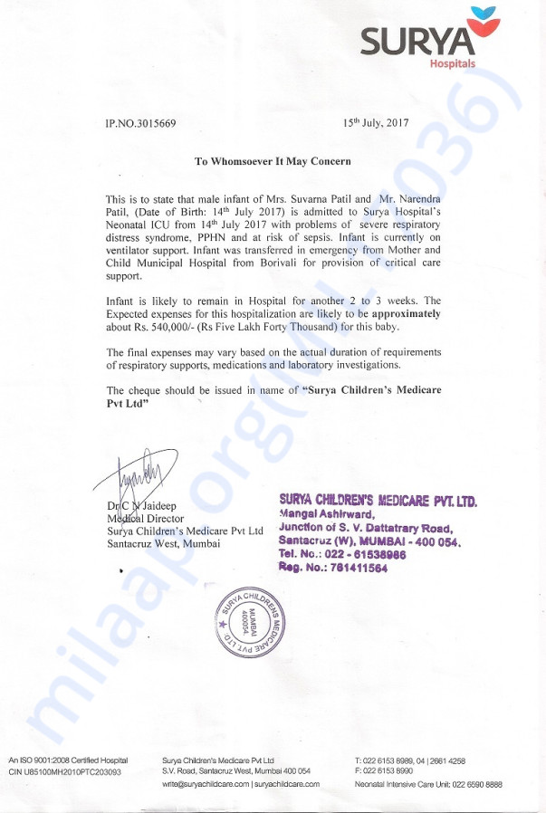 letter from surya hospital santacruz west mumbai