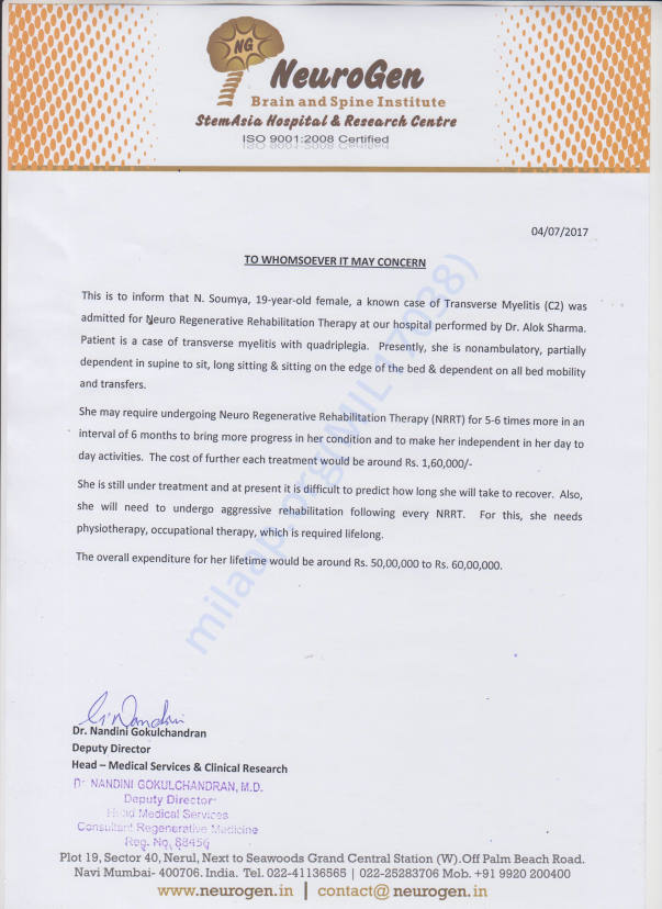 Estimation letter from NEUROGEN hospital,navi mumbai