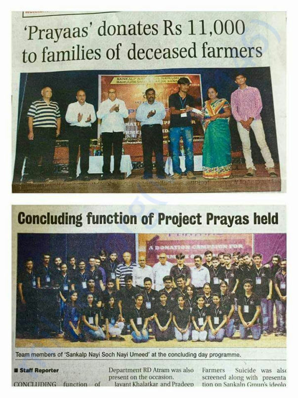PRAYAAS: To help deceased farmers