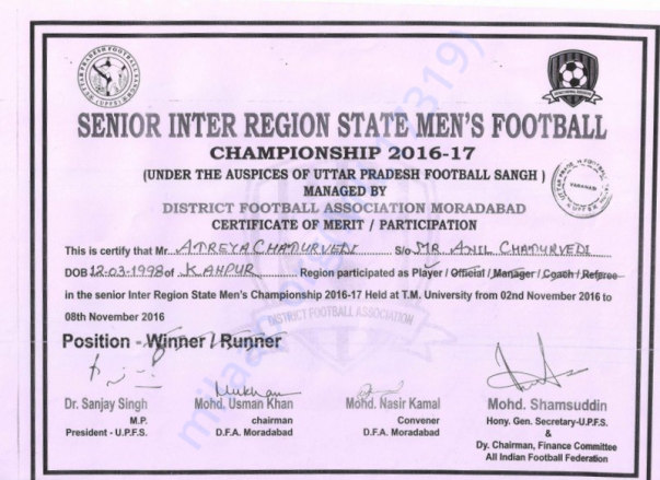 State Level Football Certificate