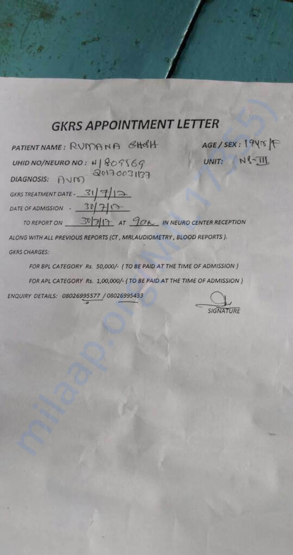 Appointment letter for operation