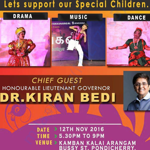 Nayagan 2016 with Chief Guest - Lieutenant Governor Dr.Kiran Bedi