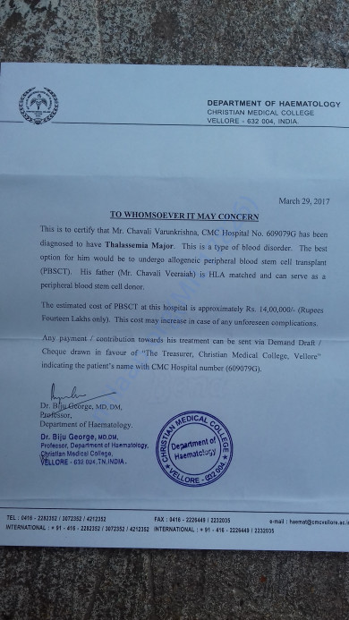 Letter from Christian Medical college vellore (CMC Vellore)