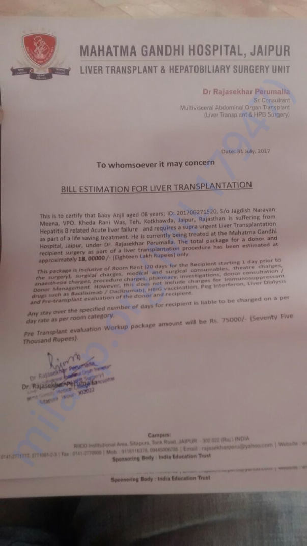 Bill Estimation for Liver Transplant