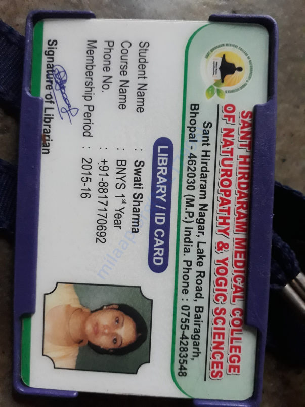 Id card of my college after admission