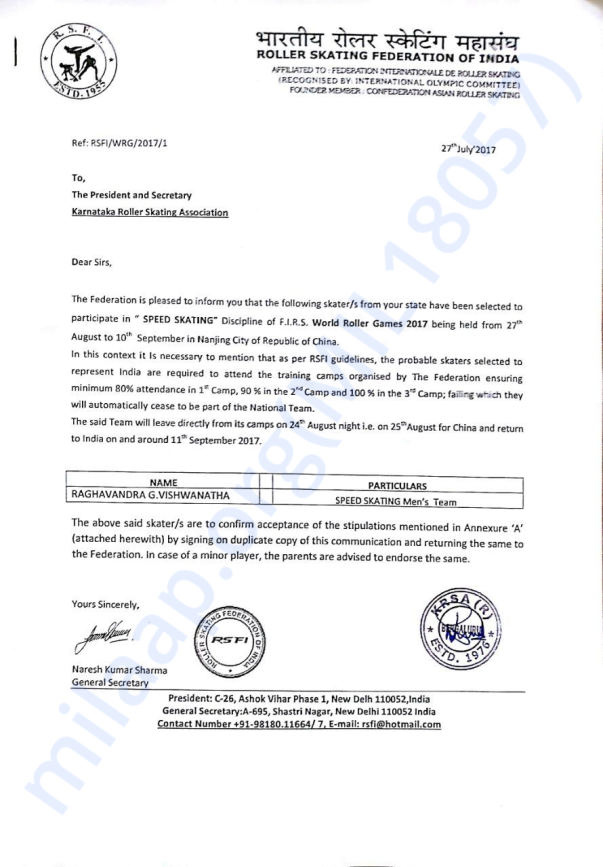This is my selection letter from Roller skating fedaration of India.